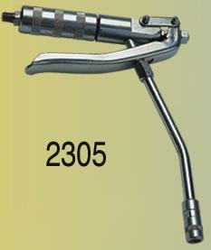 (Turkish) 2305