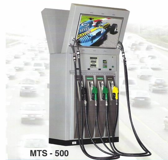 (Turkish) MTS 500